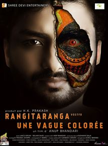 Telecharger Rangitaranga - Une vague colorée Dvdrip