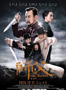 Telecharger The Master Dvdrip