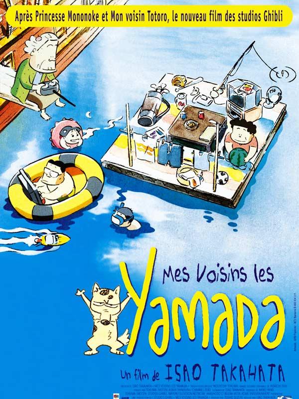 [FS] Mes voisins les Yamada [DVDRiP-FR]