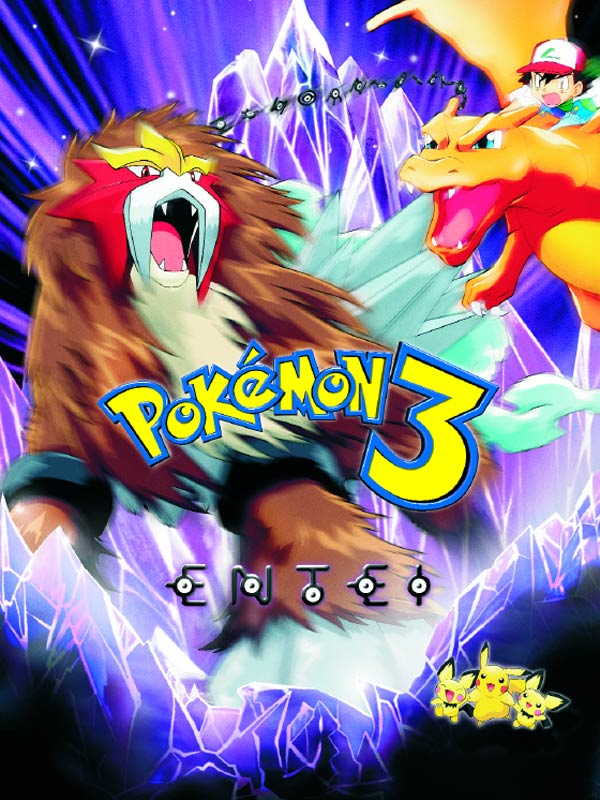 Pokémon : Le Sort Des Zarbi FRENCH DVDRIP [FS]