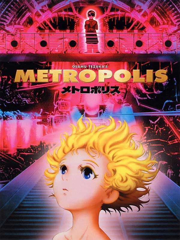 Metropolis 2001 |TRUEFRENCH| DVDRIP AC3 [FS]