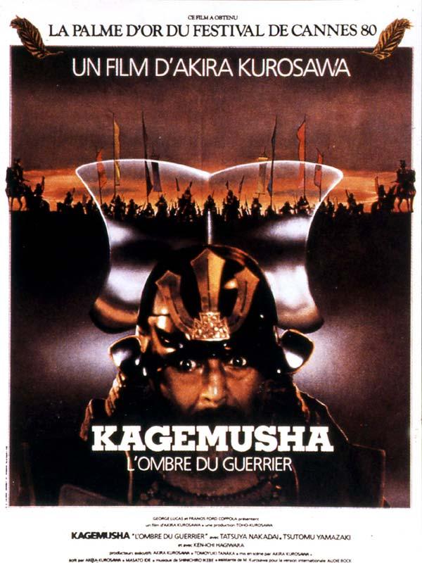 Kagemusha, l'ombre du guerrier [DVDRIP] [TRUEFRENCH] AC3 [FS]