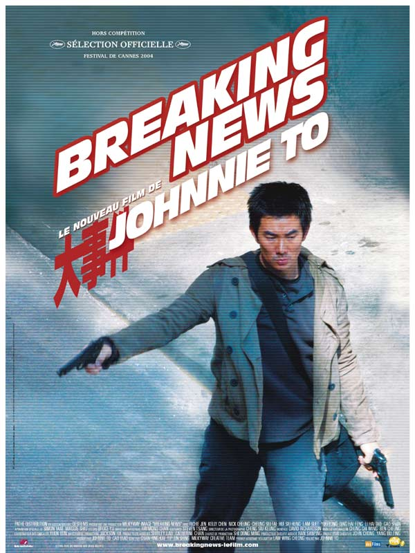 Breaking News [FRENCH] [DVDRIP] [FS]