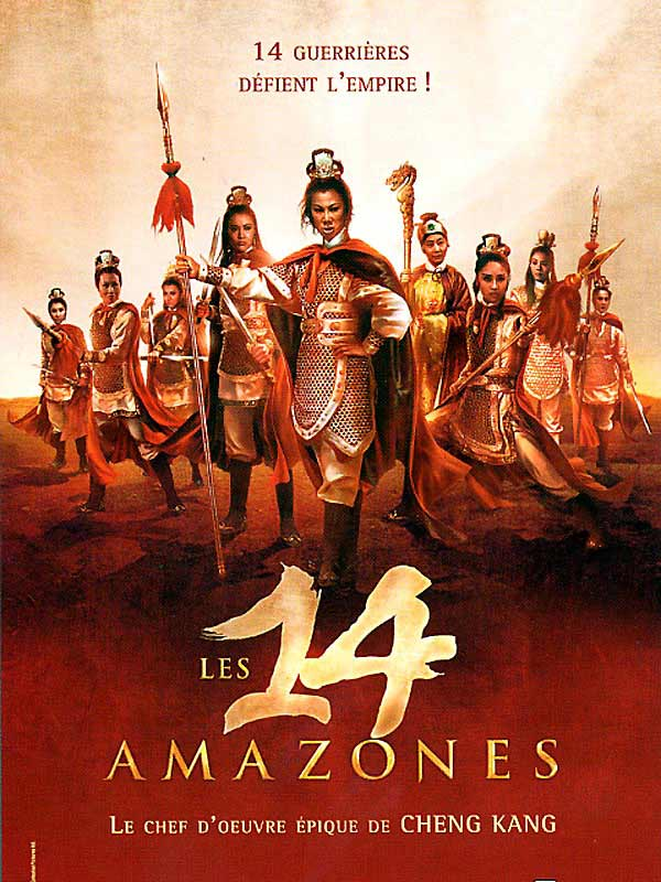 Les 14 Amazones [DVDRIP] [TRUEFRENCH] [FS]