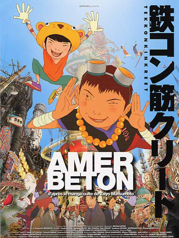 [Multi] Amer Beton FRENCH DVDRip XviD