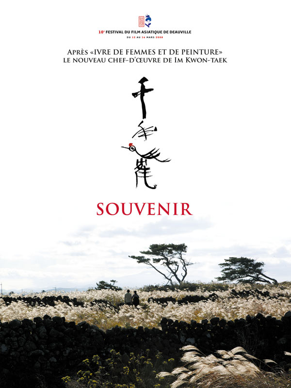 Souvenir 2007 [FRENCH] [DVDRiP] [UL]
