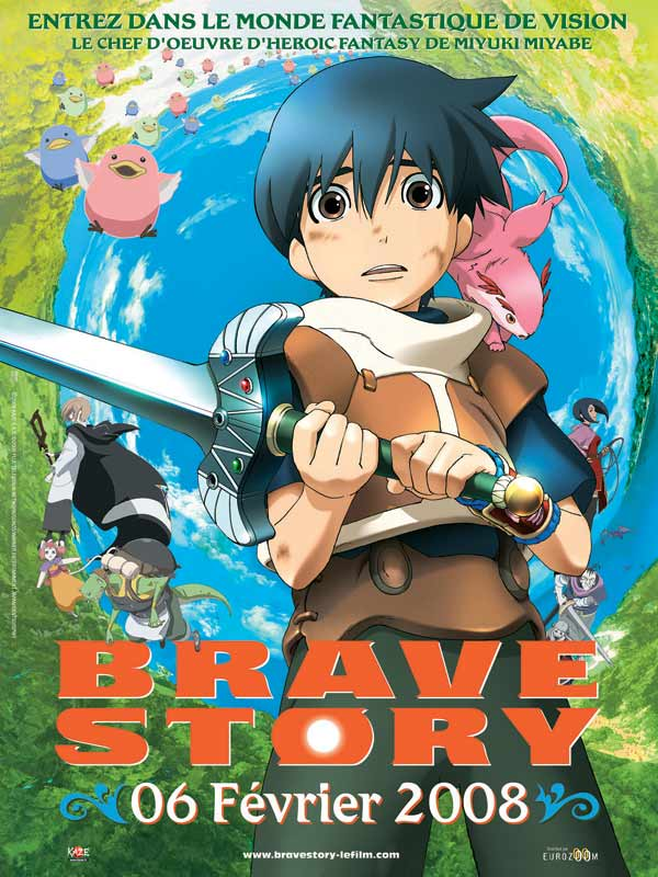 Brave Story  [FRENCH DVDRiP]