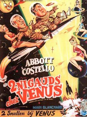 Deux nigauds chez Vénus