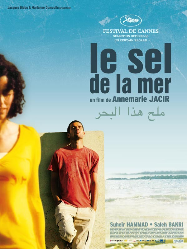 Salt of This Sea 2008 VOSTFR DVDRip XviD [FS]