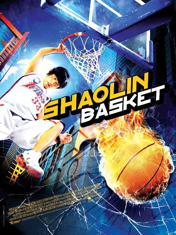 Shaolin Basket