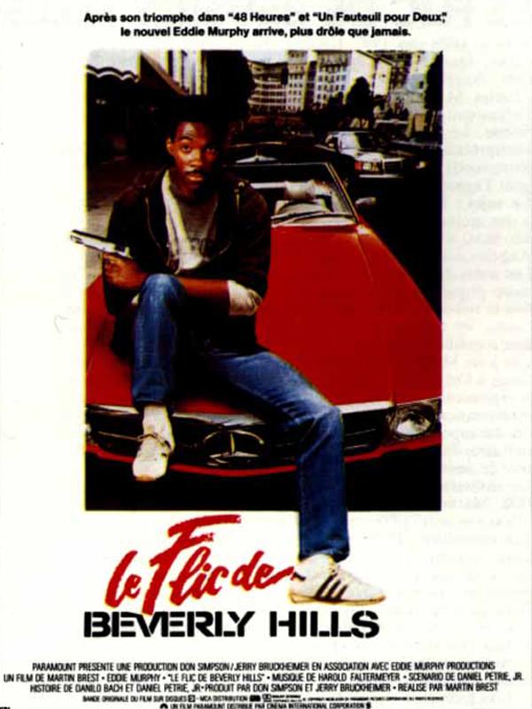 «Фильм Полицейский Из Беверли Хиллз-2 Смотреть Онлайн» — 1985