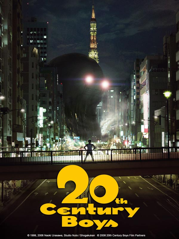 20Th Century Boys [DVDRIP] [TRUEFRENCH] AC3 [FS]