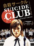 Suicide Club (2008) [DVDRIP] [TRUEFRENCH] AC3 [FS]