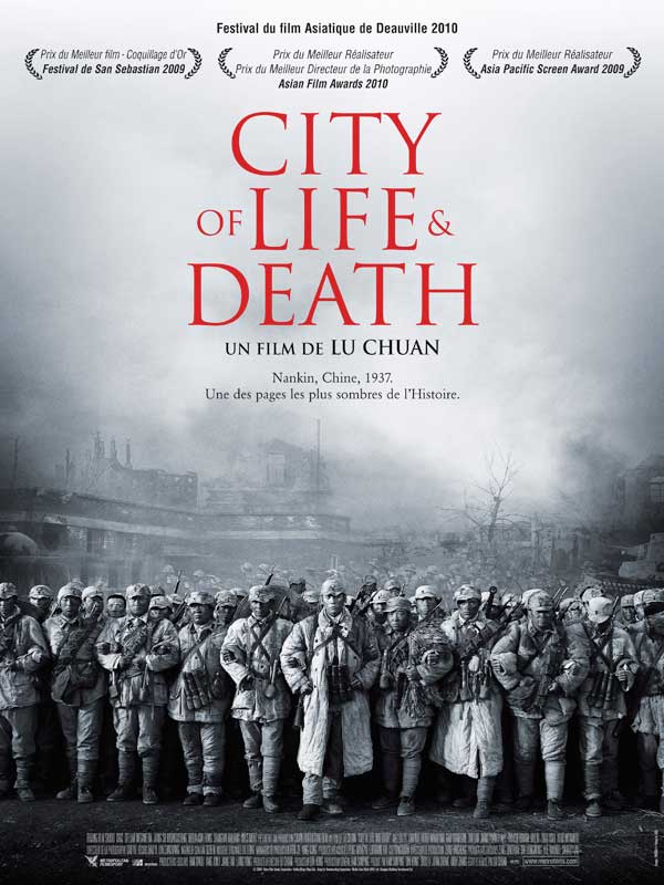 [DF] City of Life and Death [DVDRIP]
