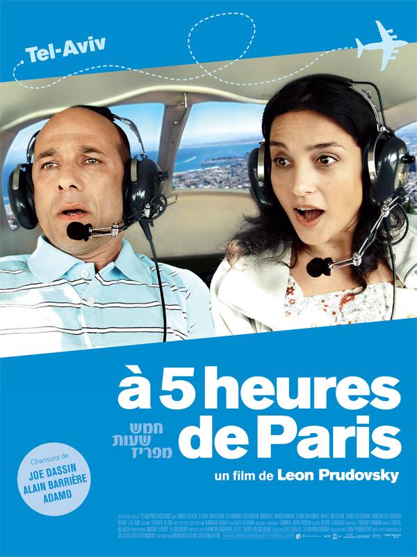[UPTOBOX] A 5 Heures De Paris [FRENCH] [DVDRIP]