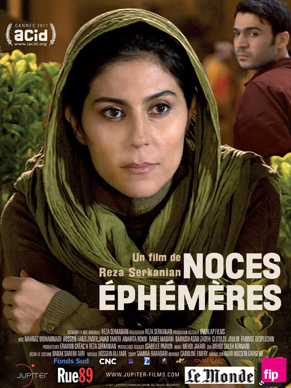 Noces �ph�m�res
