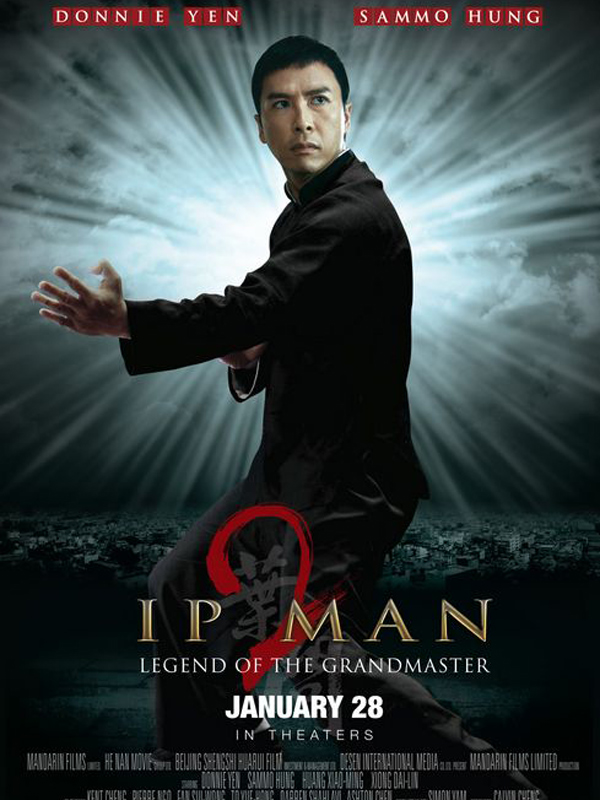 IP MAN 2 The Legend Of The Grandmaster [DVDRIP] [VOSTFR] [FS][UD] [DF]