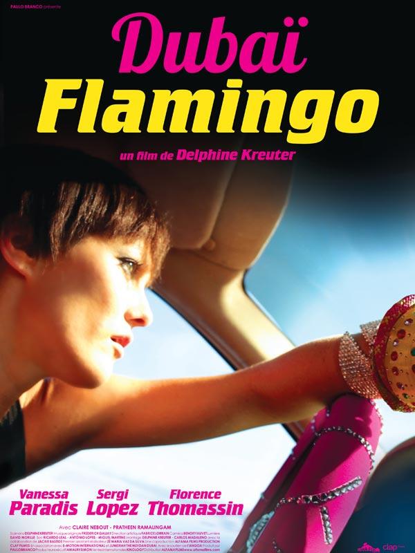 Duba� Flamingo
