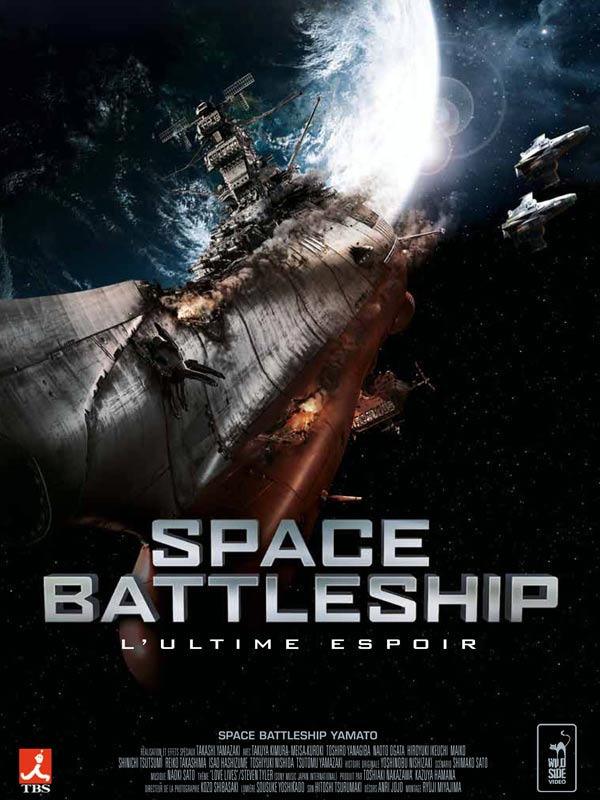 Space Battleship