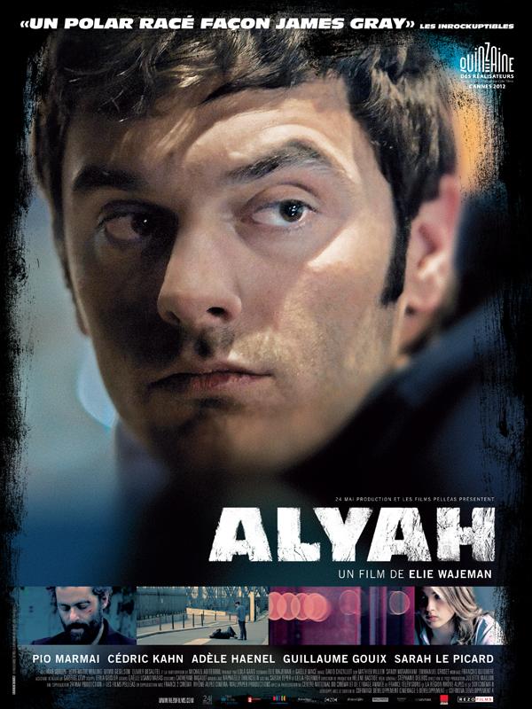 [DF] Alyah [DVDRiP]