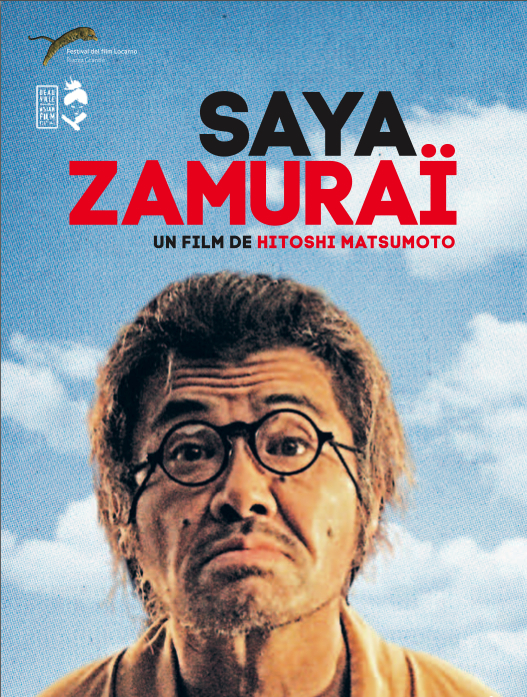 Saya Zamura�