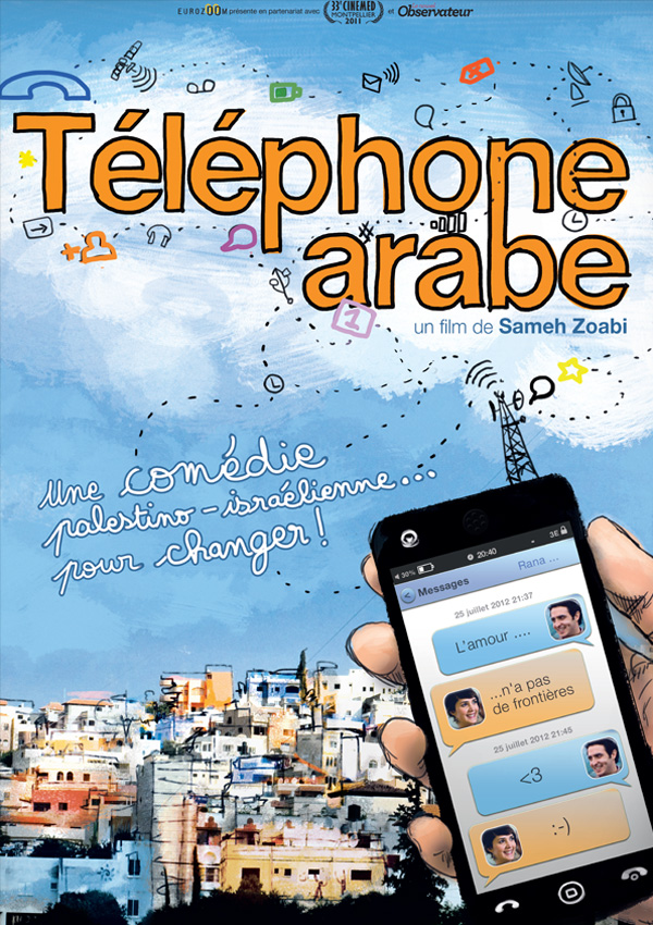 T�l�phone Arabe