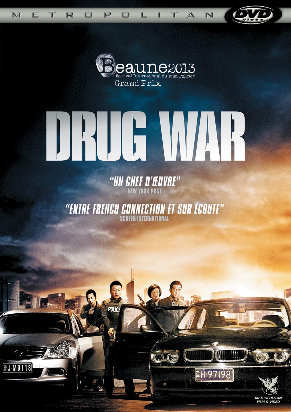 Drug War affiche