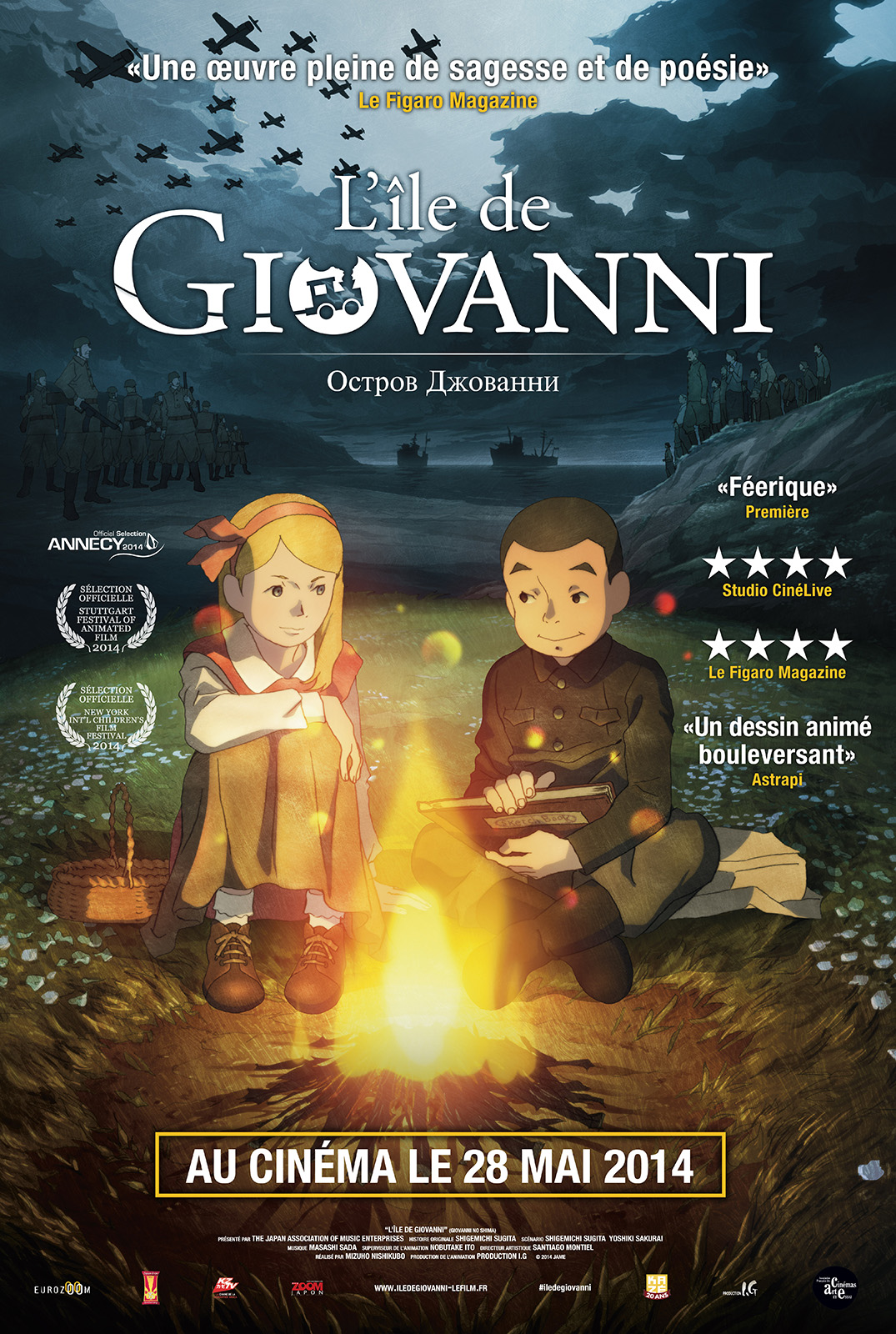 [MULTI]    L'Île de Giovanni  FR XVID  [BDRIP]