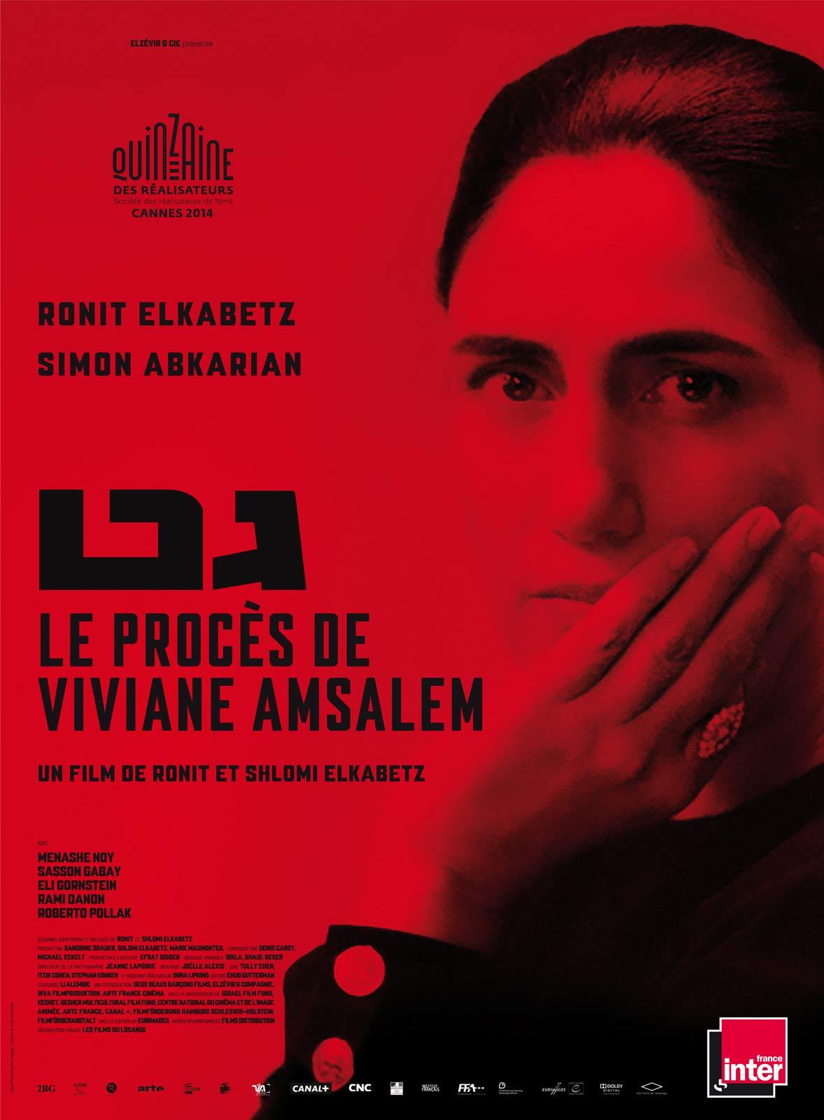 Le procès de Viviane Amsalem (2015)