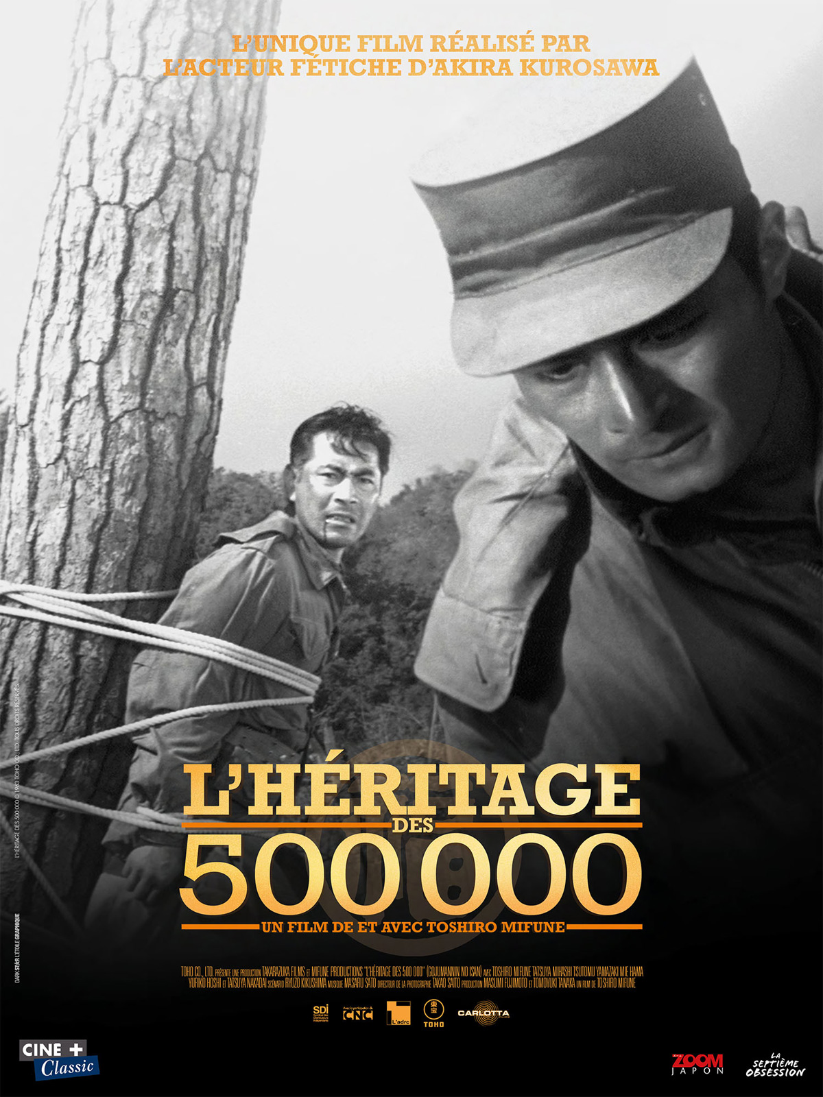 L'Héritage des 500 000