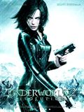 Underworld 2 &#8211; evolution