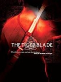 film The Tiger blade