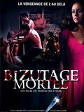 film Bizutage mortel