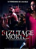 film Bizutage mortel