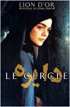 film : Le Cercle
