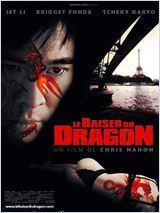 soumise par Yohan sur Sun Jun 12 2011 à 01:15pm