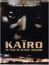 Kaïro streaming