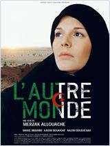 Photo Film l'autre monde
