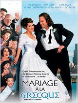 Mariage � la grecque (My Big Fat Greek Wedding )