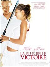 La Plus belle victoire (Wimbledon)