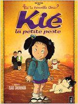 Kié la petite peste (Jarinko Chie )
