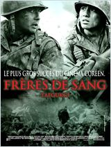 Frres de sang (Taegukgi hwinalrimyeo)