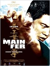 La Main de fer (King boxer)