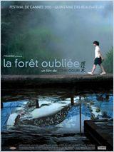 La Forêt oubliée (Umoregi)