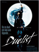 Duelist (Hyeongsa)