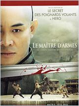 Le Matre d'armes