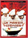 Le Festin Chinois en streaming gratuit