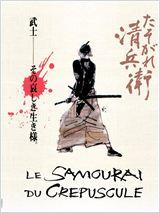 Le Samouraï du crépuscule (Tasogare seibei)