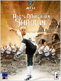 Photo Film Les Arts martiaux de Shaolin