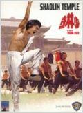 Le Temple de Shaolin (Shaolin Si )
